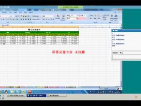 SEO视频教程:张国平光年SEO培训视频教程(6)