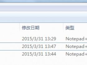 shell快速批量获取百度商情关键词【带指数】