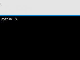 Centos6.5 python2.6升级到2.7教程【亲测好用!】