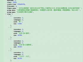 QQ空间g_tk算法:通过skey计算获取g_tk算法【亲测好用!】