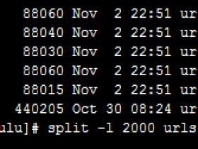 【亲测好用!】shell的split生成的文件按规律命名及添加扩展名