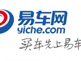 【北京SEO招聘】易车网20K招SEO主管/SEO经理