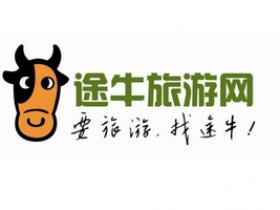 【南京SEO招聘】途牛旅游网10K招SEO专员2名