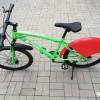【九枝兰】又一家共享单车倒闭,因为车被偷!光!了!