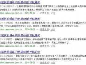【百度站长平台】产品、编辑必看:撰写搜索引擎喜爱的标题