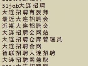 GoGo闯:词库应用(2)