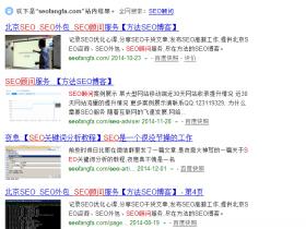 【黑帽SEO案例】一段可以达到百度霸屏效果的JS代码(不建议使用!)