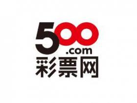 【深圳SEO招聘】500彩票网15K招SEO一名