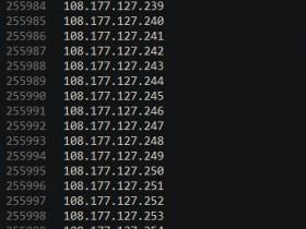 【亲测好用!】获取所有Google IP地址、谷歌IP地址列表、Google IP段