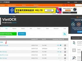 Tesseract-OCR-04-使用 jTessBoxEditor 提高文字识别准确率 - 肖朋伟 - CSDN博客