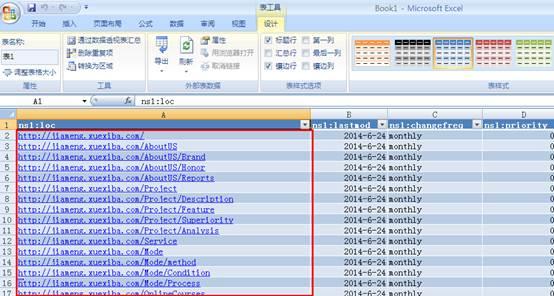 SEO工具教程2:提取Xenu生成sitemap.xml网站地图里面的URL