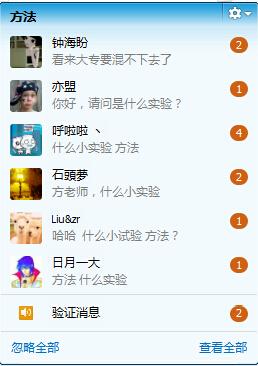 豪迪QQ群发器2015.7.2破解版下载地址&使用教程【亲测好用!】