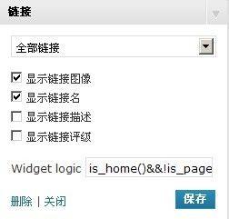 widgetlogic