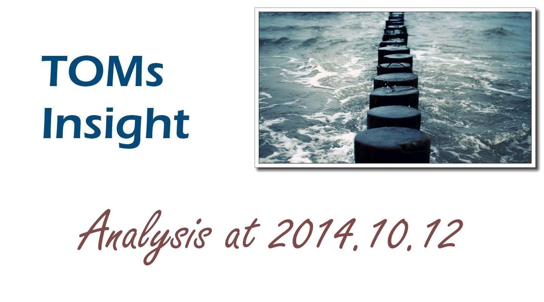 【TOMsInsight】用户需求分析:背后隐藏的门槛