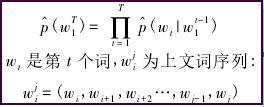 word2vec词向量训练及中文文本相似度计算 - Eastmount的专栏 - 博客频道 - CSDN.NET