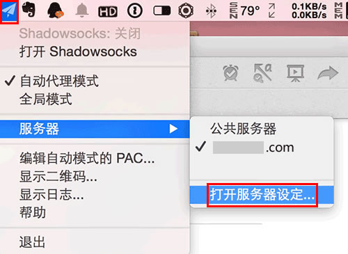 【Shadowsocks教程】MacOS系统下载和设置SS客户端