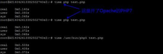为 WordPress 编译安装 PHP 7.0.3 亲测全攻略 – 推酷