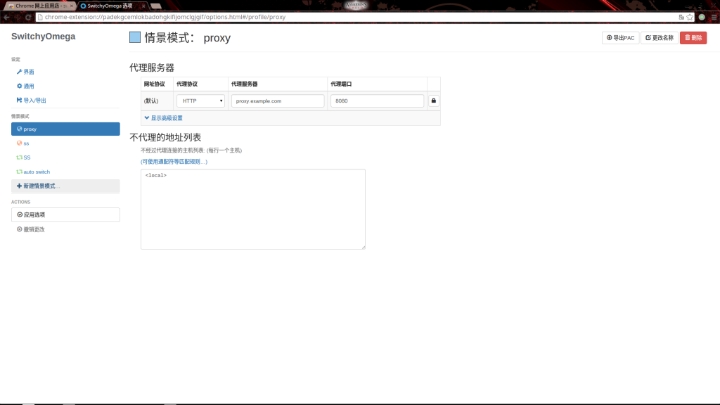 【亲测好用!】Google Chromebook使用ShadowSocks教程