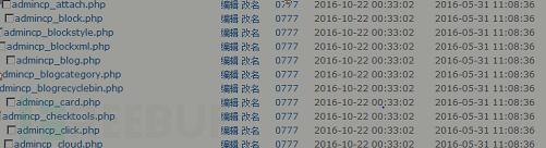 中国最大的Webshell后门箱子调查,所有公开大马全军覆没 – FreeBuf.COM | 关注黑客与极客