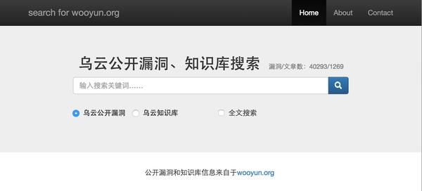 Python网络爬虫实战项目代码大全(长期更新,欢迎补充) – Python中文社区 – 知乎专栏