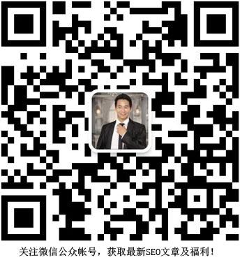 微信扫描二维码关于我的微信公众帐号